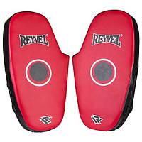 Лапы для бокса прямая Reyvel Красный