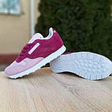 Кросівки розпродаж АКЦІЯ Reebok 550 грн 39(25 см), 40(25.5 см) останні розміри люкс копія, фото 9