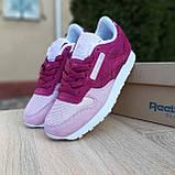 Кросівки розпродаж АКЦІЯ Reebok 550 грн 39(25 см), 40(25.5 см) останні розміри люкс копія, фото 7