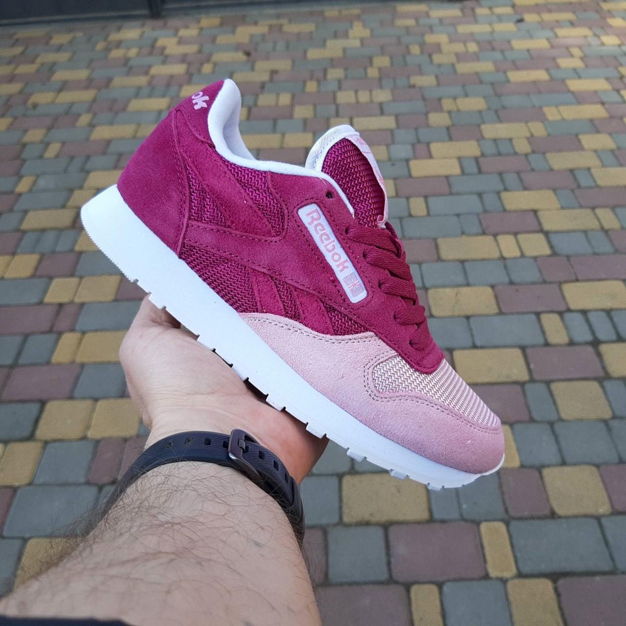Кросівки розпродаж АКЦІЯ Reebok 550 грн 39(25 см), 40(25.5 см) останні розміри люкс копія
