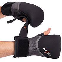 Снарядные перчатки с открытым большим пальцем неопреновые MAXXMM GH06 (р-р S-XL, цвета в ассортименте), фото 2
