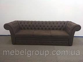 Кожаный диван Честер Люкс 3ка  (раскладной дельфин) 267х90х82, фото 2