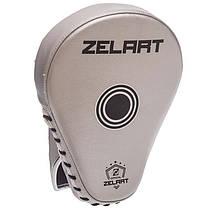 Лапа Изогнутая из PU (2шт) ZELART BO-1350 (р-р 25x19x4см, цвета в ассортименте), фото 3