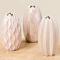 Ваза Трипли розовая керамика h17см Гранд Презент 1009495