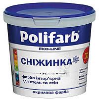 Краска интерьерная Polifarb Снежинка, 6.5 кг.
