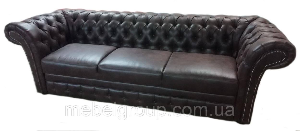 Кожаный диван Честер Люкс 3ка  (раскладной дельфин) 267х90х82