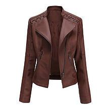 """Купить косуху женскую """"Coffe"""" куртка из эко кожи Купить куртку косуху женскую """"Cofee"""" Недорого!"""