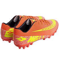 Бутсы футбольная обувь GF-002-2 размер 39-44 (верх-TPU, подошва-RB, оранжевый-лимонный), фото 3