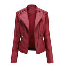 """Купить женскую косуху """"Red"""" куртка из эко кожи Купить куртку косуху женскую """"Red"""" Недорого!"""