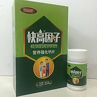 Кальций для роста и укрепления костей Жевательный + витамин Дз (60шт)