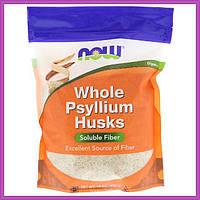 Псиллиум Подорожник Now Foods (цельная оболочка семян) Whole Psyllium Husks 454 г