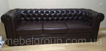 Кожаный классический диван Честер 3ка раскладной 253х87х85, фото 2