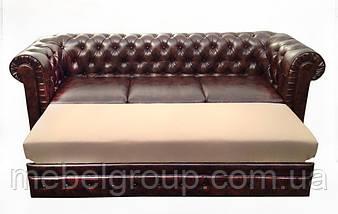 Кожаный классический диван Честер 3ка раскладной 253х87х85, фото 3