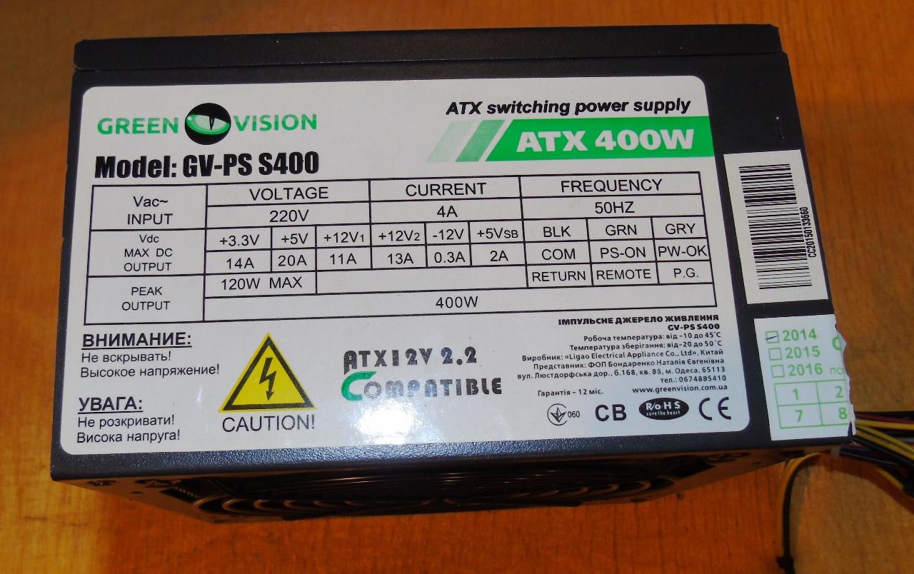 400W Блок питания Green Vision GV-PS S400 @