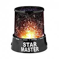 Детский светильник проектор ночник Звёздное небо Star Master Стар Мастер с USB-кабелем.