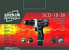 Шуруповерт аккумуляторный Spektr SCD-18-38 с набором инструментов, фото 4
