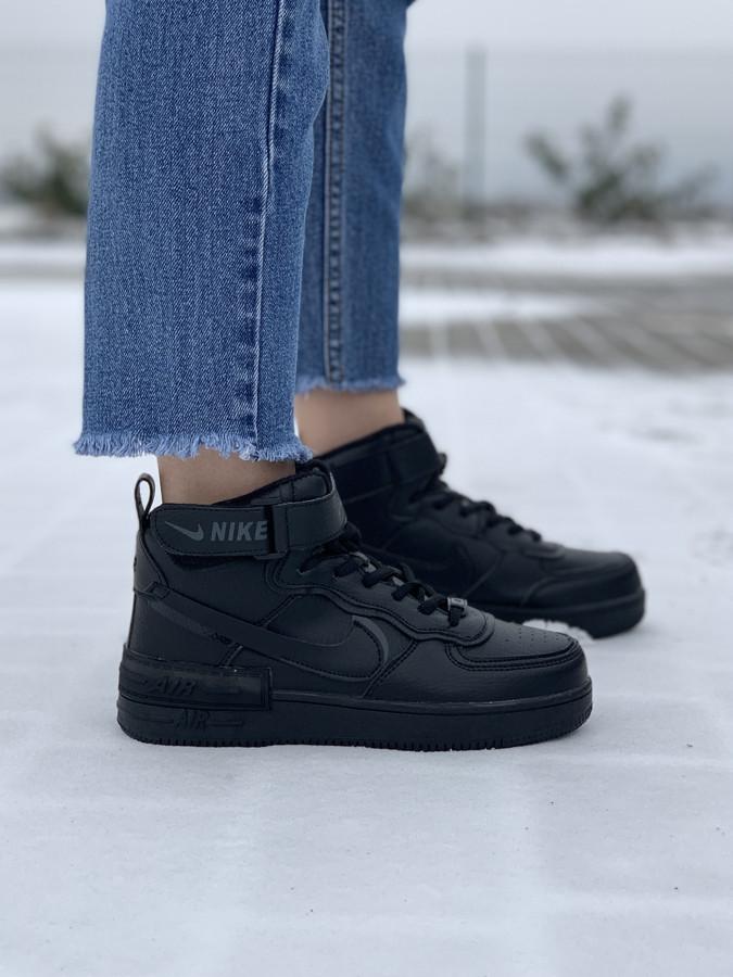 Air Force Shadow All Black high fur (мех)