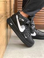 Air Force 1 All  Black/White