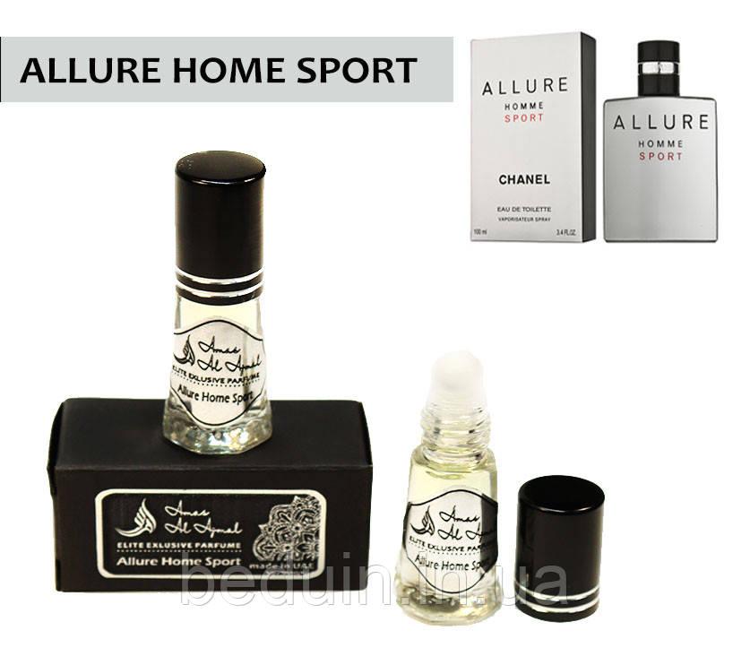 allure_home_sport.jpg
