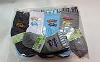 LUPILU® PURE COLLECTION в'язані шкарпетки для малюків, фото 1