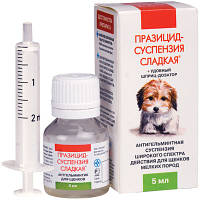 Суспензия Празицид (празиквантел+пирантел+фенбендазол), для щенков мелких пород, 6 мл