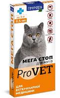 Капли на холку Мега Стоп  ProVET для кошек до 4 кг, 4 пипетки*0,5мл
