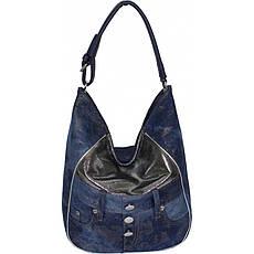 Сумка жіноча №87220 джинс Синій