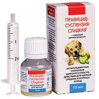 Суспензия Празицид (празиквантел+пирантел+фенбендазол), для щенков средних и крупных пород, 10 мл