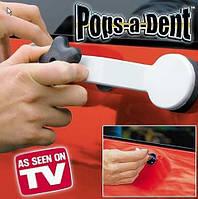 Купити Pops-a-Dent видалення вм'ятин без фарбування (Попс а Дент)