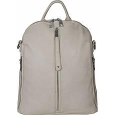 Рюкзак №12499 Молочний