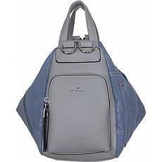 Сумка-рюкзак женская №87159 джинс Серый
