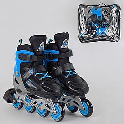Ролики детские четырехколесные Best Roller с подсветкой размер М 34-37 синие