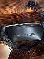 Бананка Чёрная Philipp Plein Кожзам Поясная Сумка, фото 1