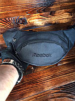 Мужская Поясная сумка Бананка Reebok  черная Женская бананка, фото 1