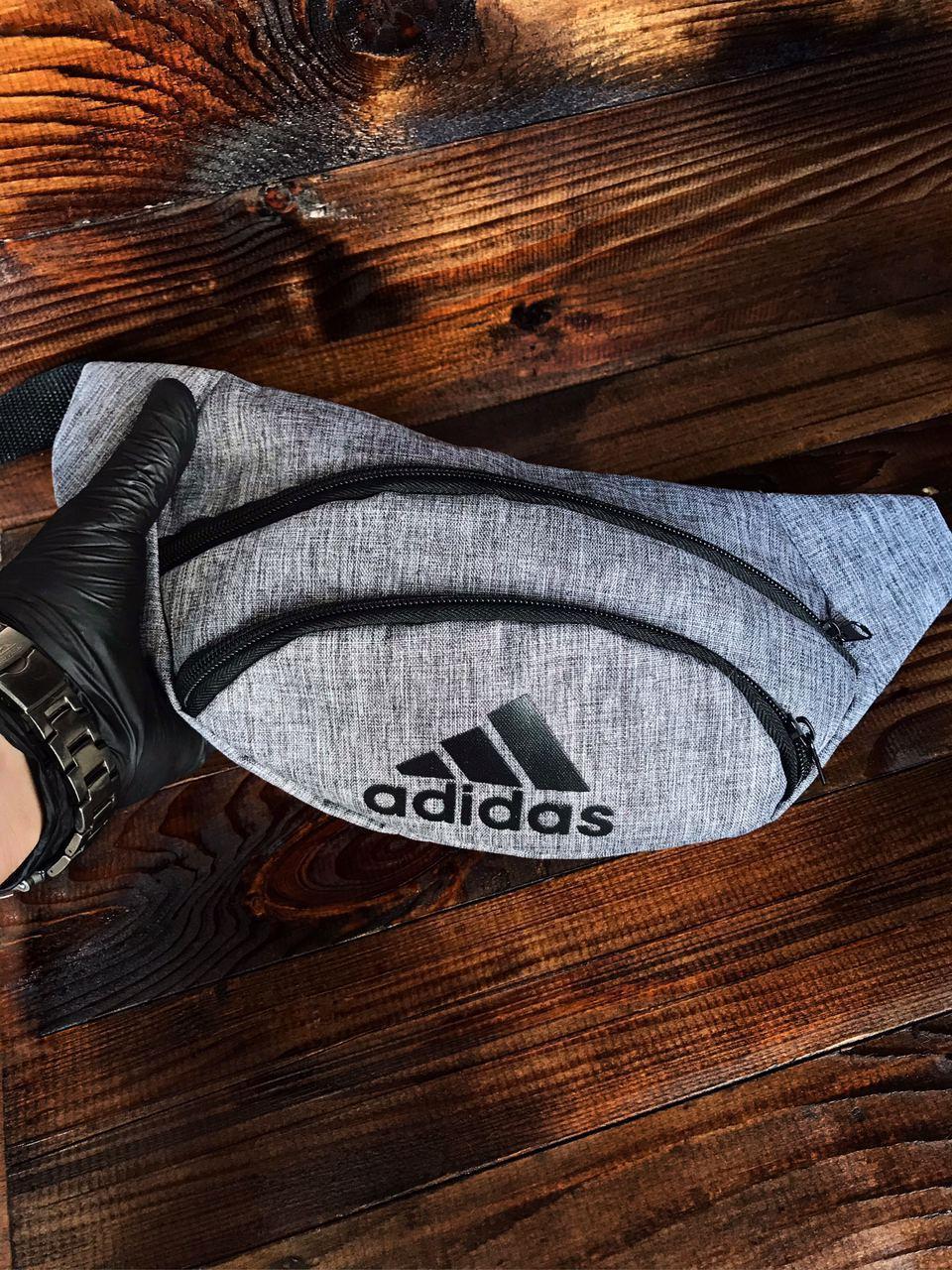 Поясная сумка Серая Бананка Adidas Логотип черный Мужская Женская
