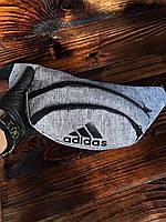 Поясная сумка Серая Бананка Adidas Логотип черный Мужская Женская, фото 1