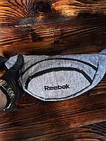 Поясная сумка Серая Бананка Reebok Логотип черный Мужская Женская, фото 1