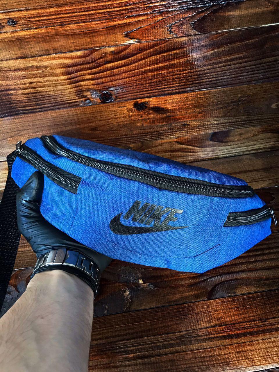 Поясная сумка Бананка Nike Логотип Черный Мужская Женская