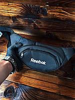 Мужская Поясная сумка Бананка Reebok черная Логотип белый, фото 1
