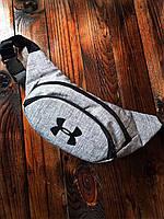 Поясная сумка Серая Бананка Ander Armour Логотип черный Мужская Женская, фото 1