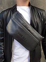 Бананка Diesel кожа (шкірозамінник) поясная сумка черная мужская женская, фото 1