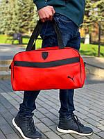 Сумка Puma (Пума) кожзам красная (унисекс) Мужская Женская Сумка через Плечо, фото 1