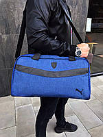 Сумка Puma (Пума) синяя (унисекс) Мужская Женская Сумка через Плечо, фото 1