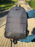 Рюкзак городской мужской, женский, Nike  AIR (Найк) Серый Реплика Логотип Черный, фото 1