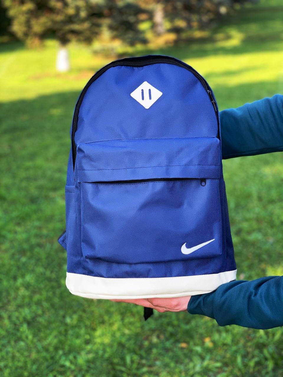 Рюкзак городской мужской, женский, Nike (Найк) Синий Реплика Логотип Белый