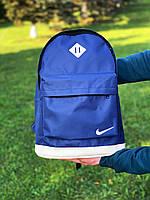 Рюкзак городской мужской, женский, Nike (Найк) Синий Реплика Логотип Белый, фото 1