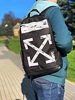 Рюкзак городской мужской, женский, Off white Черный Реплика Логотип Белый, фото 1