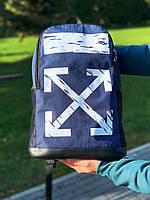 Рюкзак off white городской спортивный горный мужской, женский, фото 1