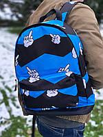 Рюкзак стильный городской спортивный горный школьный мужской, женский, фото 1