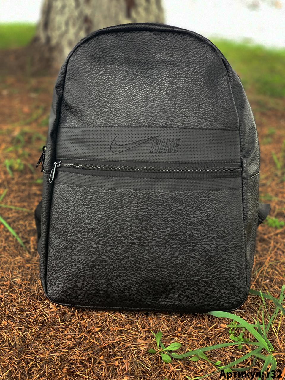 Рюкзак Nike кожа стильный городской спортивный горный школьный мужской, женский